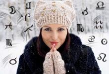 Photo of Aspectele Astrologice Favorabile Lunii Decembrie pentru Fiecare Zodie